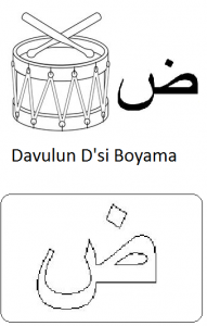 Okul Oncesi Elif Ba Boyama Sayfalari Yeter Ki Siz Okuyun
