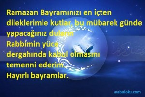 ramazan bayramı mesajı resimli facebook